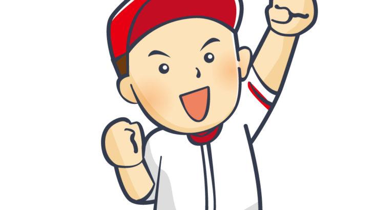 【広島カープ戦2020】ライブ配信&テレビ放送中継予定!無料視聴方法は?