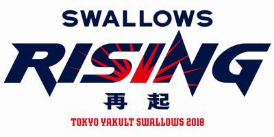 【CS1stステージ】ヤクルトVS巨人のテレビ放送中継日程!ネットライブ配信は?