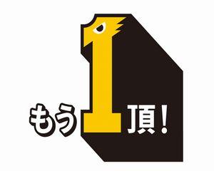 【CS1stステージ】ソフトバンクVS日本ハムのテレビ放送日程!ライブ配信は?