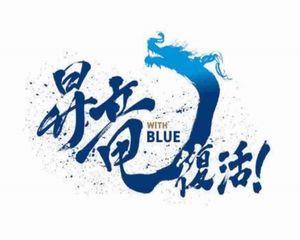 【中日ドラゴンズ戦】テレビ放送中継予定&ネット配信!無料視聴方法は?