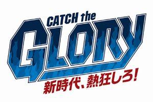 【西武ライオンズ戦】テレビ放送とネット中継予定!無料ライブ配信は?
