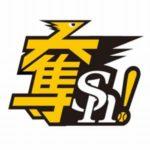 【ソフトバンクホークス戦】テレビ放送中継&ネットライブ配信中継予定!