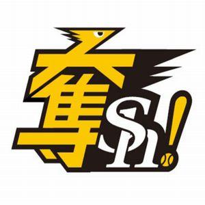 【パCS1stステージ】ソフトバンクVS楽天のテレビ放送日程!ライブ配信は?