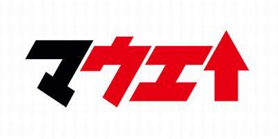 【千葉ロッテマリーンズ戦】テレビ放送中継予定!ネットライブは?視聴方法まとめ!