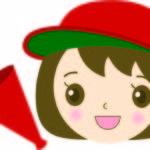 【2018】カープ優勝特番&ビールかけのテレビ放送&ネット動画配信予定!無料は?