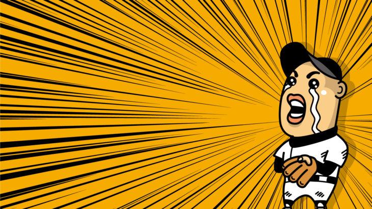 【セCSファイナル】巨人対阪神のテレビ放送中継日程!ライブ配信は?