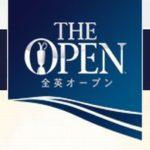 【全英オープンゴルフ2018】テレビ放送中継&ライブ配信予定!無料は?