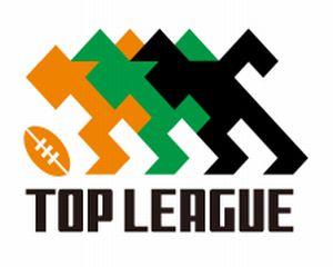 【ラグビートップリーグ2020】テレビ放送日程とライブ配信の視聴方法!