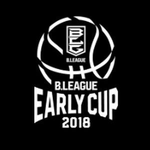 【アーリーカップ2018】テレビ放送日程&ネットライブ配信!組み合わせは?