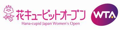 【ジャパン女子オープンテニス2019】出場選手とテレビ放送中継日程!