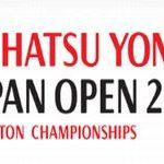 【バドミントン】ジャパンオープン2018のテレビ放送日程!組み合わせ(ドロー)は?