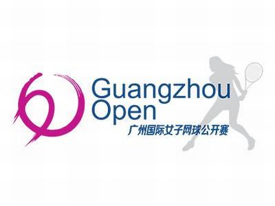 【広州オープンテニス2019】テレビ放送中継日程&ネットライブ配信は?