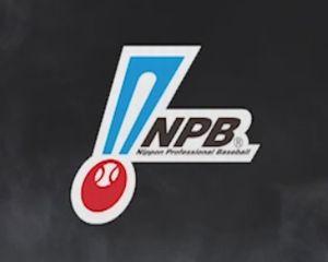 【プロ野球トライアウト2020】参加者とテレビ放送日程!ライブ配信は?