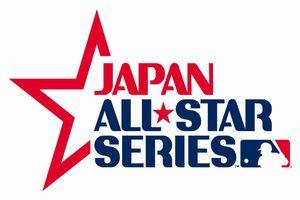 日米野球2018のテレビ放送日程&ネットライブ配信!MLBメンバーは?