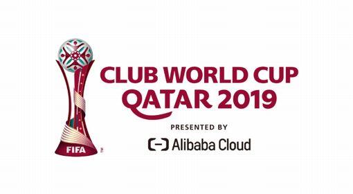 FIFAクラブワールドカップ2019の無料ライブ配信&テレビ放送日程は?