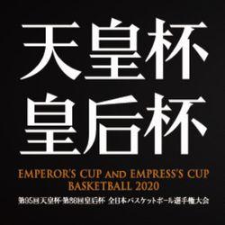 【バスケ天皇・皇后杯2019/20】男女ファイナルのTV放送とライブ配信!