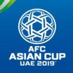 【AFCアジアカップ2019】テレビ放送中継日程!日本戦以外の視聴方法は?
