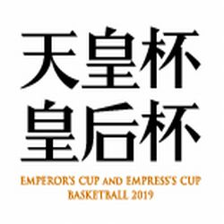 【バスケ天皇・皇后杯2018/19】男女ファイナルのTV放送とライブ配信!
