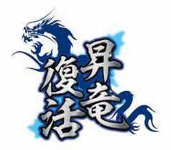 【中日ドラゴンズ放送予定2020】テレビ中継&ネット配信!無料視聴方法は?