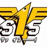 【パCSファイナル2020】ソフトバンクvsロッテのTV放送・ライブ配信予定!