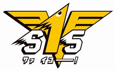 【ソフトバンクホークス放送予定2020】テレビ中継&ライブ配信日程!
