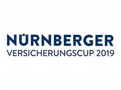 【女子テニス】ニュルンベルクカップ2019の放送中継予定!ネットライブ配信は?