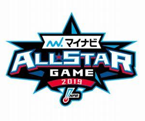 プロ野球オールスター2019のテレビ放送・無料ネットライブ配信予定!