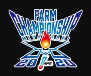 ファーム日本選手権2020「ソフトバンクVS楽天」のテレビ放送日程!