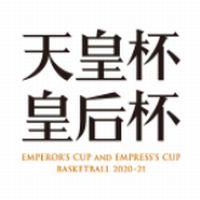 【バスケ天皇・皇后杯2020/21】テレビ放送&ライブ配信予定!