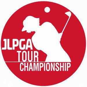 LPGAツアーチャンピオンシップ2020のテレビ放送&ライブ配信予定!