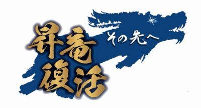 【中日ドラゴンズ放送予定2021】テレビ中継&ネット配信!無料視聴方法は?